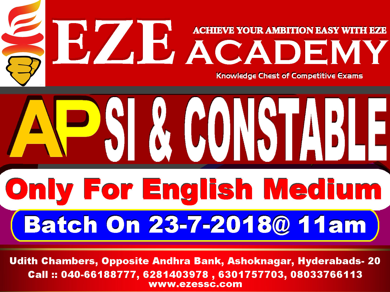 si english medium coaching